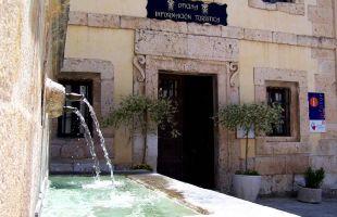 Ruta: Paisaje y monumentos en la Alcarria alta